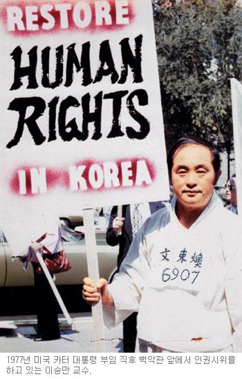 [역경의 열매] 이승만 (24) 떨리는 마음으로 북한의 가족 생존 확인 기사의 사진
