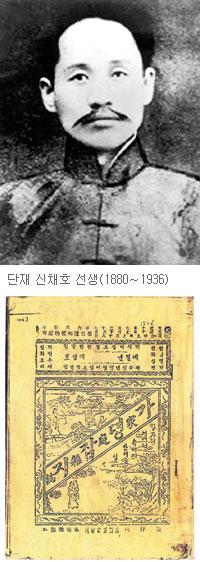 [출판으로 본 기독교 100년] 가뎡잡지(상동청년학원, 1906년 6월 창간) 기사의 사진