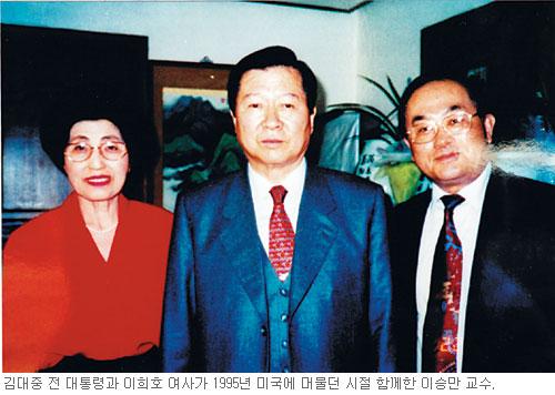 [역경의 열매] 이승만 (26) 방북 후 '친북' 딱지… 한국 방문도 어려워 기사의 사진