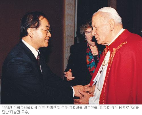 """[역경의 열매] 이승만 (27) 김일성 """"어릴적 어머니 따라 칠골교회 다녔다"""" 기사의 사진"""