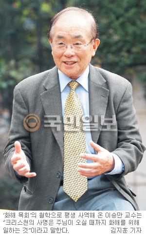 [역경의 열매] 이승만 (29·끝) 6·25 아픔이 일군 '화해와 평화의 목회' 기사의 사진