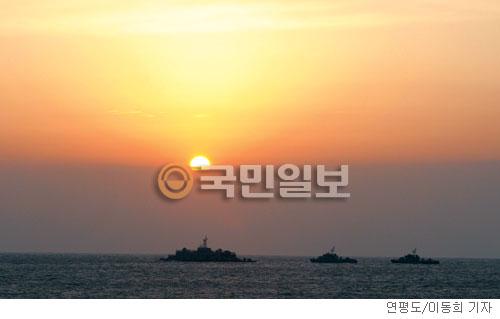 [계절의 발견] 차가운 바다의 기율 기사의 사진