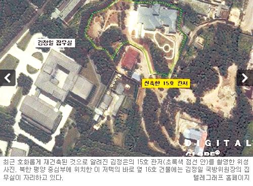 北 주민 32% 2010년 식량배급 못받았다는데… 김정은, 1700억 들여 호화판 집짓기 몰두 기사의 사진