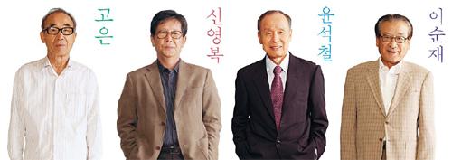 명사들에게 배우는 '생활의 지혜'… '관악초청강연 시리즈' 기사의 사진