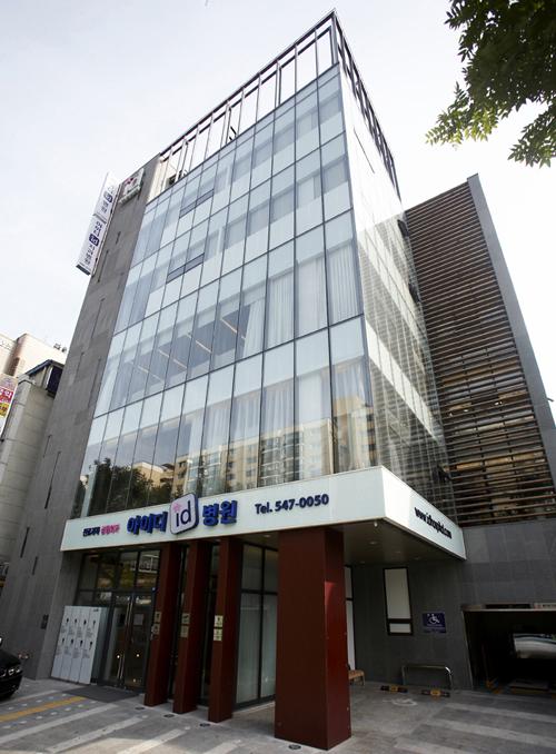 [전문병원을 찾아서] 양악수술 전문 아이디병원 기사의 사진