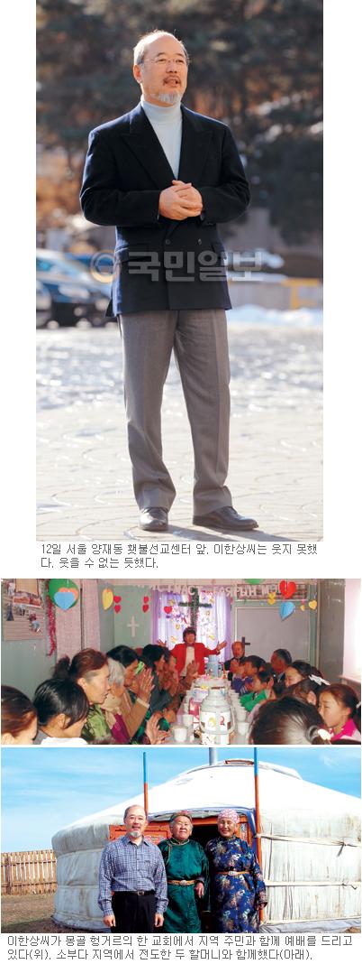 이한상 前 삼풍백화점 사장, 참사 16년만에 첫 인터뷰 기사의 사진