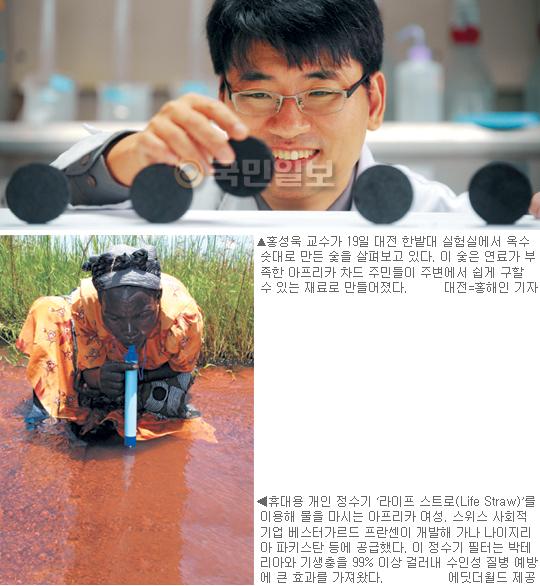 [인터뷰 in&out] 한국형 '적정기술' 찾는다… 홍성욱 한밭대 교수 기사의 사진