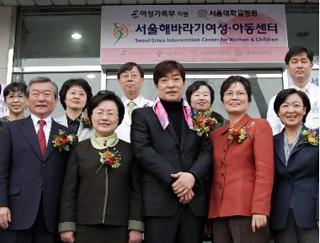 서울대병원, 폭력피해 여성·아동 지원 위한 센터 개소 기사의 사진