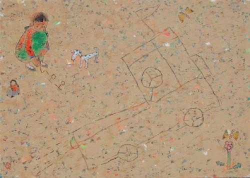 [그림이 있는 아침] 땅에서 놀다 기사의 사진