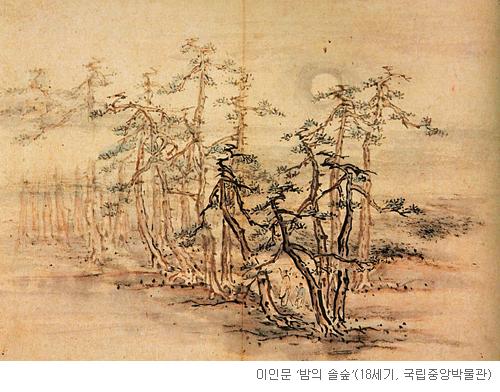 [오늘 본 옛 그림] (66) 느린 걸음 젖은 달빛 기사의 사진