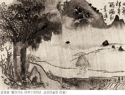 [오늘 본 옛 그림] (67) 빗방울 소리 듣는 그림 기사의 사진