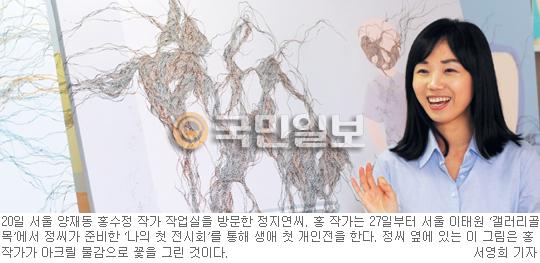 전시회 좀 하자는 여자… 무명 미술가 위한 전시회 'A컴퍼니' 정지연 기사의 사진