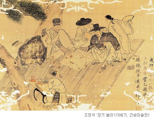 [오늘 본 옛 그림] (71) 도끼자루가 썩더라도 기사의 사진