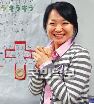 일본 복음화의 당찬 일꾼… 日 선교 代있는 신현아씨 기사의 사진