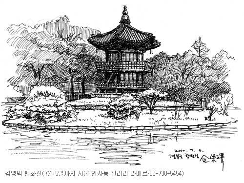 [그림이 있는 아침] 경복궁 향원정 기사의 사진
