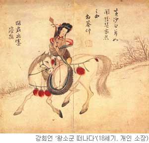 [오늘 본 옛 그림] (77) 웃음으로 감춘 슬픔 기사의 사진