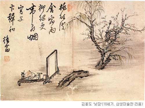 [오늘 본 옛 그림] (78) 마음이 편해 낮잠이 달다 기사의 사진