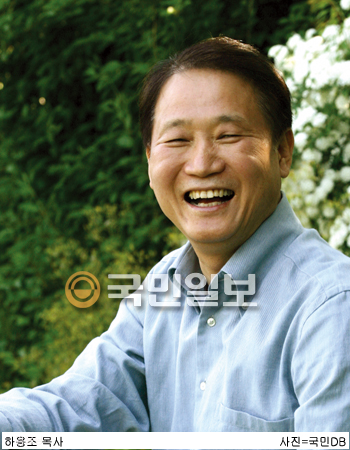 하용조 목사 누구인가 기사의 사진