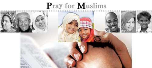 선교의 '땅끝' 이슬람권 예수 영접·변화를 위해… '무슬림을 위한 30일 기도' 기사의 사진