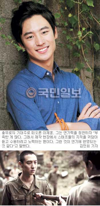 """영화 '고지전' 용맹한 소년 중대장 신일영 대위 역 이제훈 """"힘들었지만 배우로서 큰 자양분 얻어"""" 기사의 사진"""