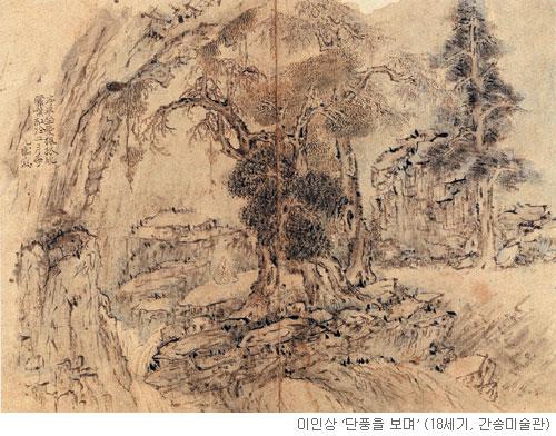 [오늘 본 옛 그림] (90) 단풍은 예쁘기만 한가 기사의 사진