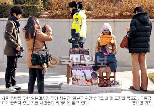 """[한·일 '위안부 대충돌'] 정대협 """"평화비가 비상식적? 日 양심 잃었다"""" 기사의 사진"""