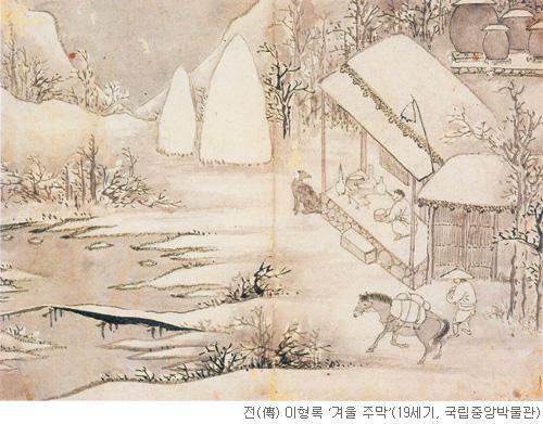 [오늘 본 옛 그림] (101) 나그네 반기는 시골주막 기사의 사진