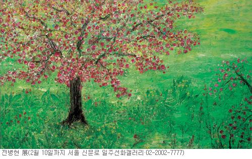 [그림이 있는 아침] 숲과 함께 자라는 나무 기사의 사진