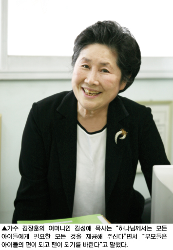 가수 김장훈의 어머니, 김성애 목사의 '아들아 엄마가 미안해' 기사의 사진