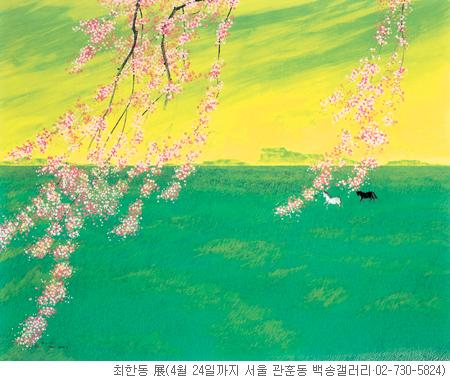 [그림이 있는 아침] 어쩐지… 봄바람 기사의 사진