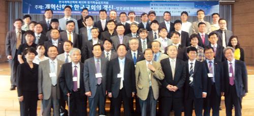 한국개혁신학회 새회장 김영선 교수 기사의 사진