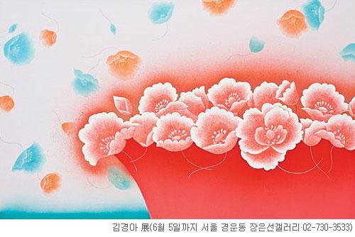 [그림이 있는 아침] 달콤한 유혹 기사의 사진