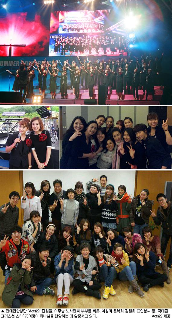 연예인합창단 'Acts29' 단장 이무송, 국가대표급 스타단원들과 새로운 '사도행전 29장' 써내려 간다 기사의 사진