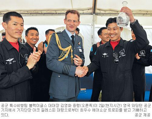 [김상온 칼럼] 反'무궁화꽃이 피었습니다' 기사의 사진