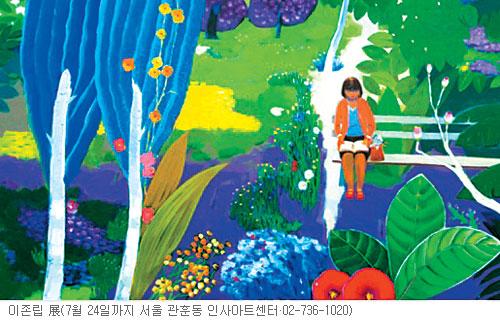 [그림이 있는 아침] 정원애(愛) 기사의 사진