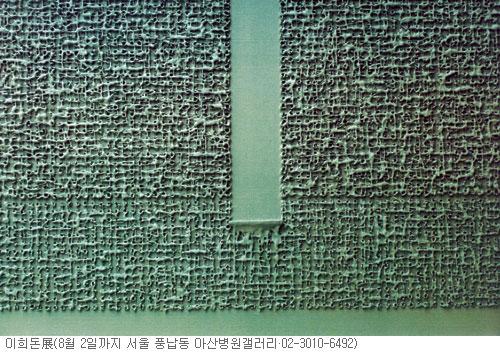 [그림이 있는 아침] 열두번째 알파벳 이야기 기사의 사진