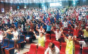 한국교육자선교회 여름연찬회 기사의 사진
