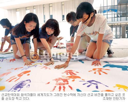 [선교대국 한국은 지금] 젊은 손이 없다… 선교사 청년 지원자 갈수록 감소 기사의 사진