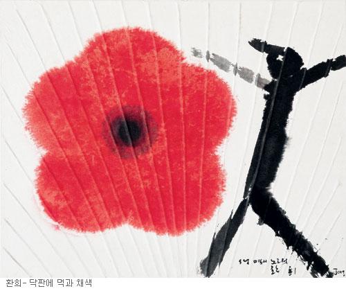 [김병종 내 영혼의 책갈피] (9) 순전한 기독교 기사의 사진