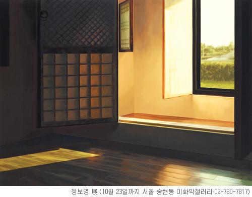 [그림이 있는 아침] 빛, 시간의 경계 기사의 사진