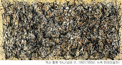[예술 속 과학읽기] (40) 프랙탈 카오스의 미학 기사의 사진