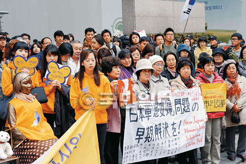 [포토 카페] 일본 여성들도 함께 한 '수요집회' 기사의 사진