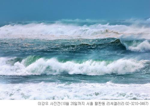 [그림이 있는 아침] 제주도 바다 기사의 사진