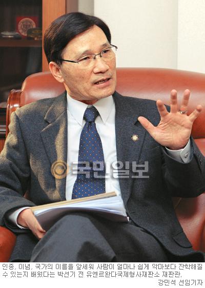 [인人터뷰] 박선기 전 유엔르완다국제형사재판소 재판관 기사의 사진