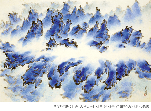 [그림이 있는 아침] 천산 기사의 사진