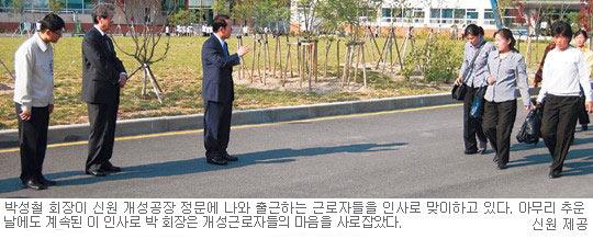 """[인人터뷰] 박성철 회장의 '청지기 사명'… """"만나는 사람은 누구나 믿음 안에서 형제"""" 기사의 사진"""