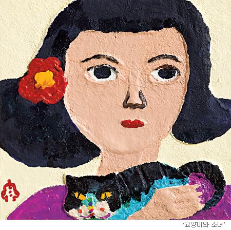 [김병종 내 영혼의 책갈피] (24) 나마스떼, 닥터 양 기사의 사진
