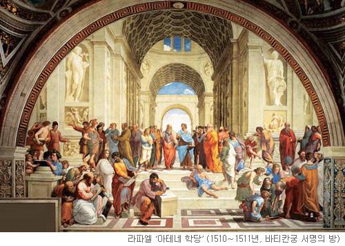 [예술 속 과학읽기] (51) 철학과 과학이 하나가 된 세계 기사의 사진
