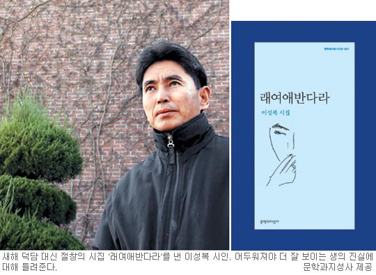 [책과 길] 첫 손님 돈 받고 침 뱉는 국숫집 아낙처럼 봄은 또 오나니… 기사의 사진