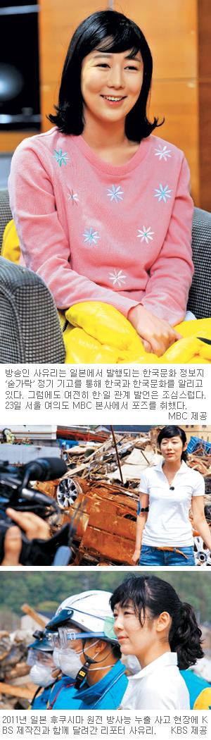 """""""왜 기부하냐고요? 약자 돕는 건 당연한 일이죠""""… 선행 활동 이어가는 일본인 방송인 사유리 기사의 사진"""